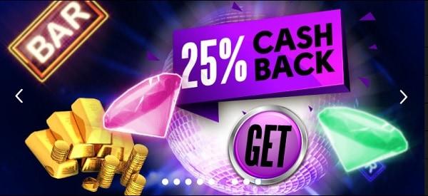 Get 25% Cashback!